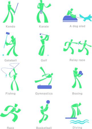 Set van sport logo ontwerp Stock Illustratie