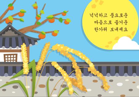 Chuseok greeting card with rice
