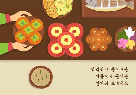 Chuseok greeting card with food