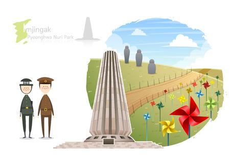 Tour attraction - Lmjingak pyeonghwa nuri park