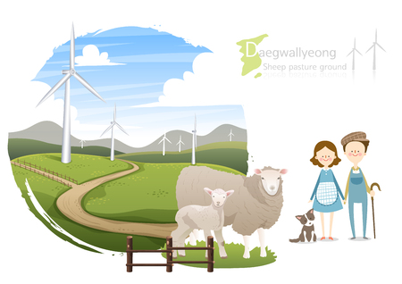Tour attractie - Daegwallyeong schapenweide grond Stock Illustratie