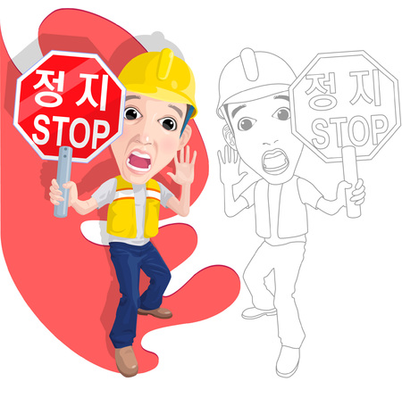 Engineer with stop sigh sketch 向量圖像