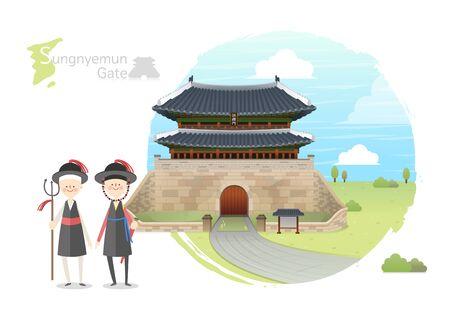 Tour attraction - Sungnyemun gate Illustration