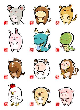 Conjunto de 12 animales chinos del Zodiaco Ilustración de vector