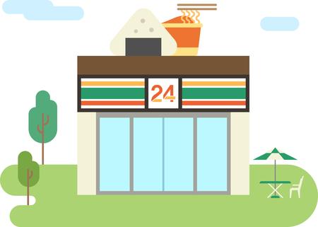 Convenience flat icon