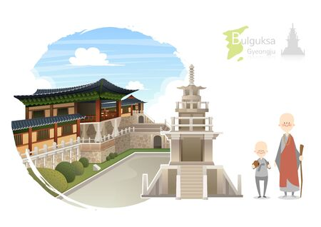 Tour attractie - Bulguksa gyeongju