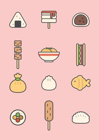 식품 로고 디자인 세트 일러스트