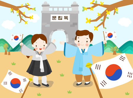 Korea independence movement