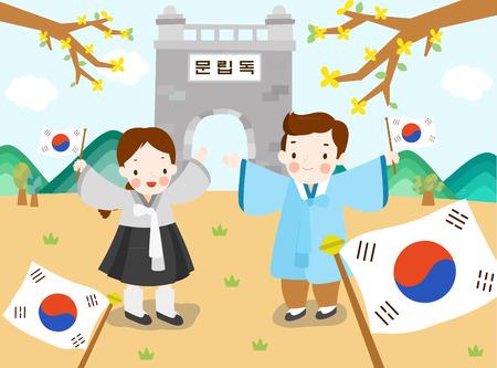 Korea independence movement