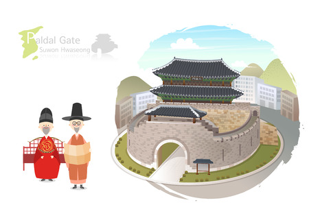 Tour attraction - Paldal gate Suwon hwaseong