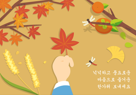 Chuseok greeting card with maple leaf