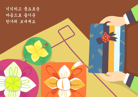 Chuseok greeting card Çizim