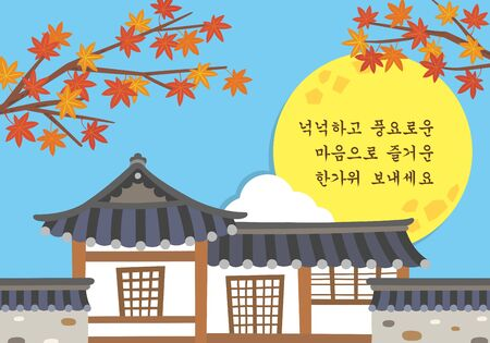 Chuseok greeting card with traditional house Illustration