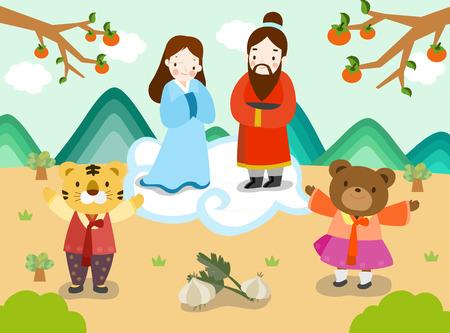 Mit Dangunu Ilustracje wektorowe