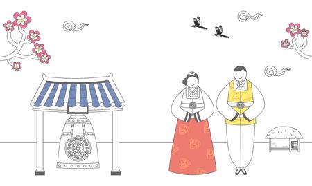 한국 전통 의상을 입은 가족
