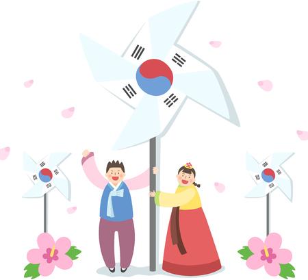 People with Korea flag and Mugunghwa Illusztráció