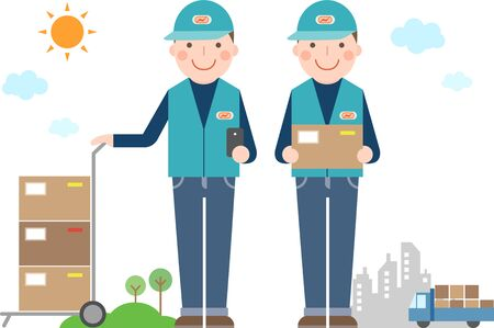 Delivery service man with a parcel