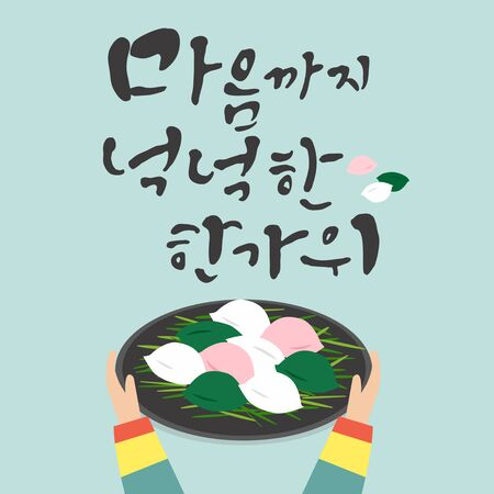 Chuseok greeting card Illustration