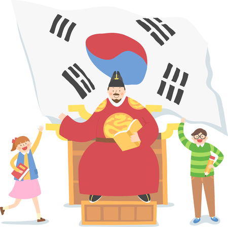 Sejong the Great. In Hangul Proclamation day Illustration