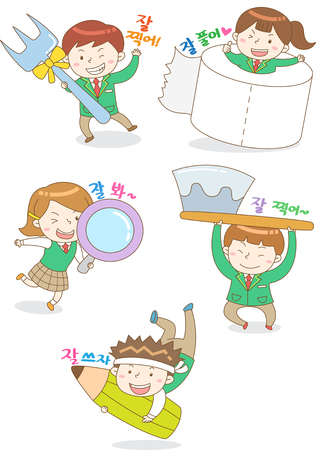 Set of students cheering scholastic ability test Illustration