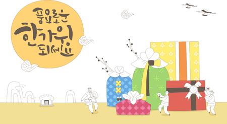 Chuseok greeting card Illusztráció