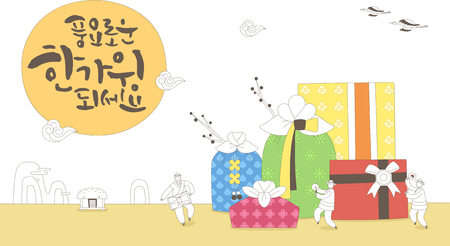 Chuseok greeting card Illustration