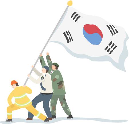 Soldier, guard, army, duty, Policeman, Fireman with Korea flag Illustration