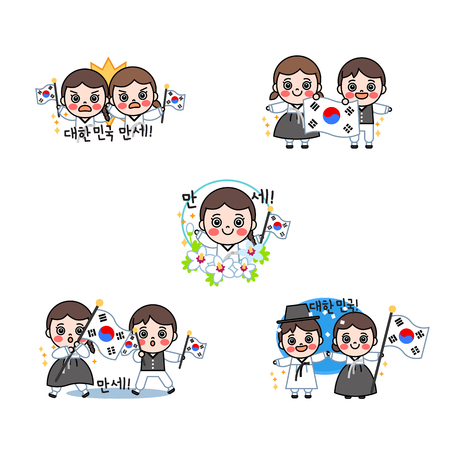 Set of various independence day icon 일러스트