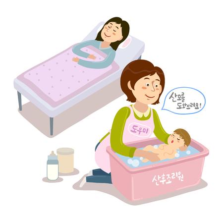 Postpartum caretaker helping mother