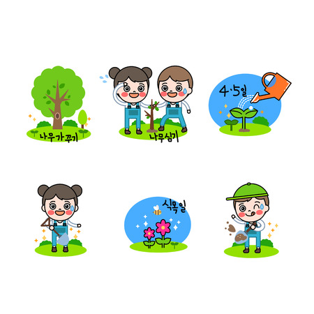 Set of various Arbor Day icon Illustration