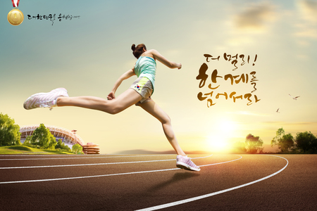 Graphic, athlete running with typography design 스톡 콘텐츠