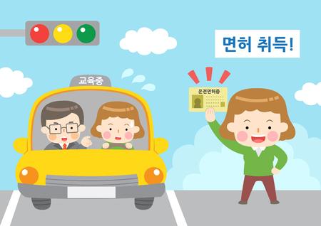 Beautiful woman passing driving test, vector illustration. Illustration