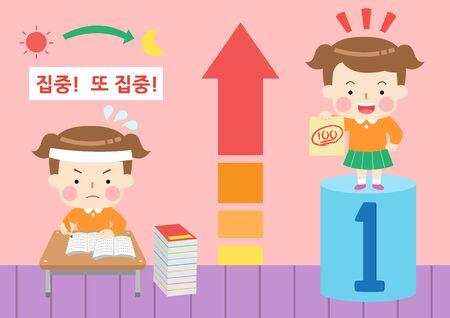 Student getting perfect score on test, vector illustration. Illustration
