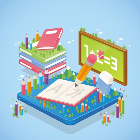 Set of Education isometric icon, vector illustration.