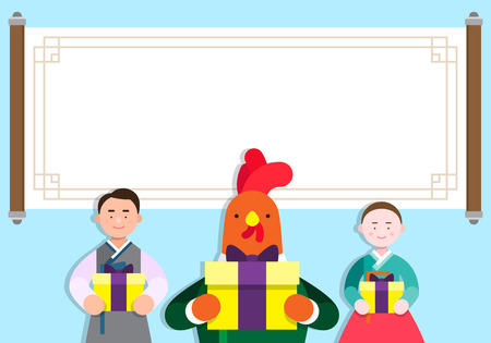 New years card - year of chicken