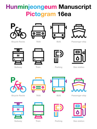 Set of various pictogram, vector illustration.