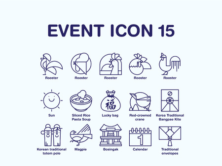 Set of various new year icon Illustration