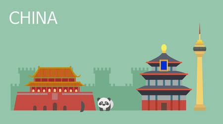Sistema de la atracción del viaje de China, ilustración del vector.