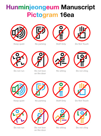 Set of various prohibit pictogram, vector illustration.