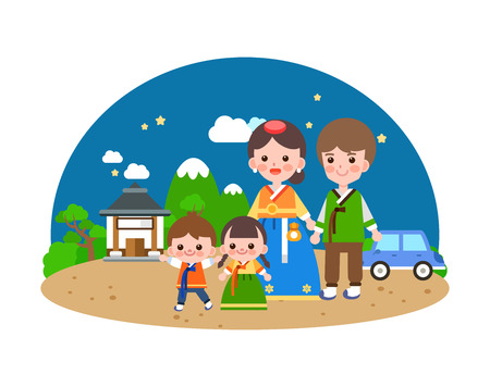 Family in Korea tradition clothing going to hometown. Illustration