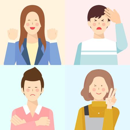 Various people emotion, expression vector illustration. Illustration