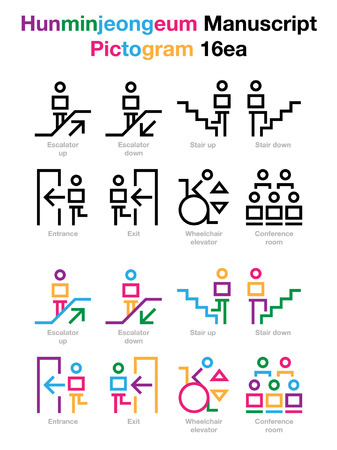 Set of various pictogram, vector illustration.