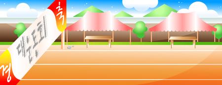School sport banner met schoolplein achtergrond