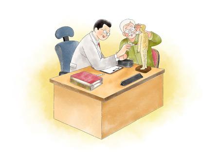 An oriental medicine, vector illustration.