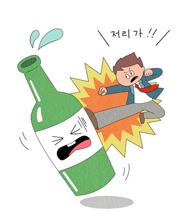 新年の決意は、男はアルコールを飲むのを避けている。