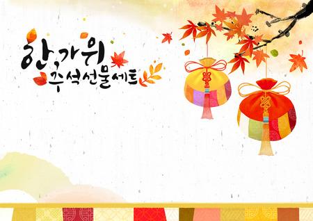 Korean Thanksgiving greeting calligraphy Ilustração