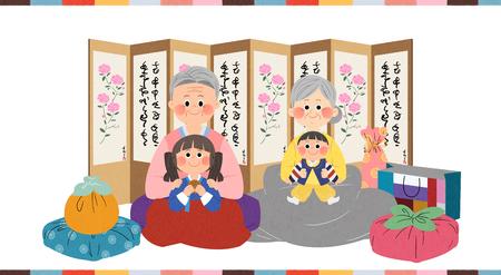 In Chuseok Zeit mit der Familie verbringen. Standard-Bild - 92769419