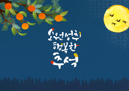 Korean Thanksgiving greeting calligraphy Illusztráció