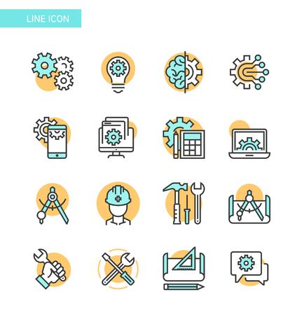 라인 아이콘 설정 - 비즈니스, 금융,지도 등 008