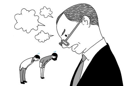 express working life and human emotions, RF illustration 001 Illustration